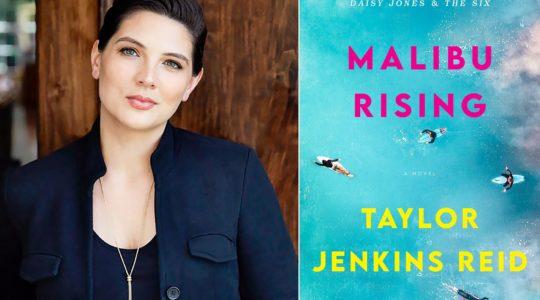 Taylor Jenkins Reid announces new book: Malibu Rising